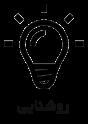 خانه هوشمند HDL   مفهومی جدید از کنترل هوشمند روشنایی   سیستم نورپردازی DMX   انواع دکودر DMX