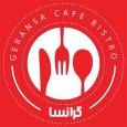 کافه رستوران گرانسا بابل