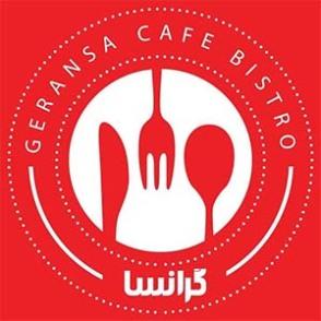 کافه و رستوران گرانسا بابل
